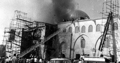 جزء من المسجد القبلي في المسجد الأقصى أثناء حريق 1969