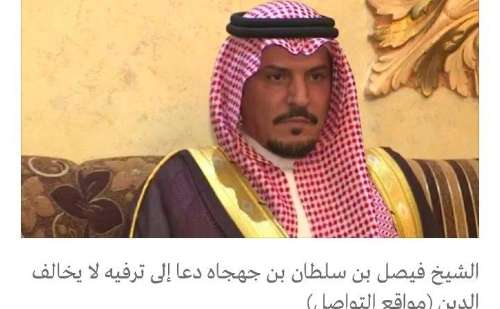 بعد انتقاده هيئة الترفيه.. اعتقال شيخ قبيلة في السعودية
