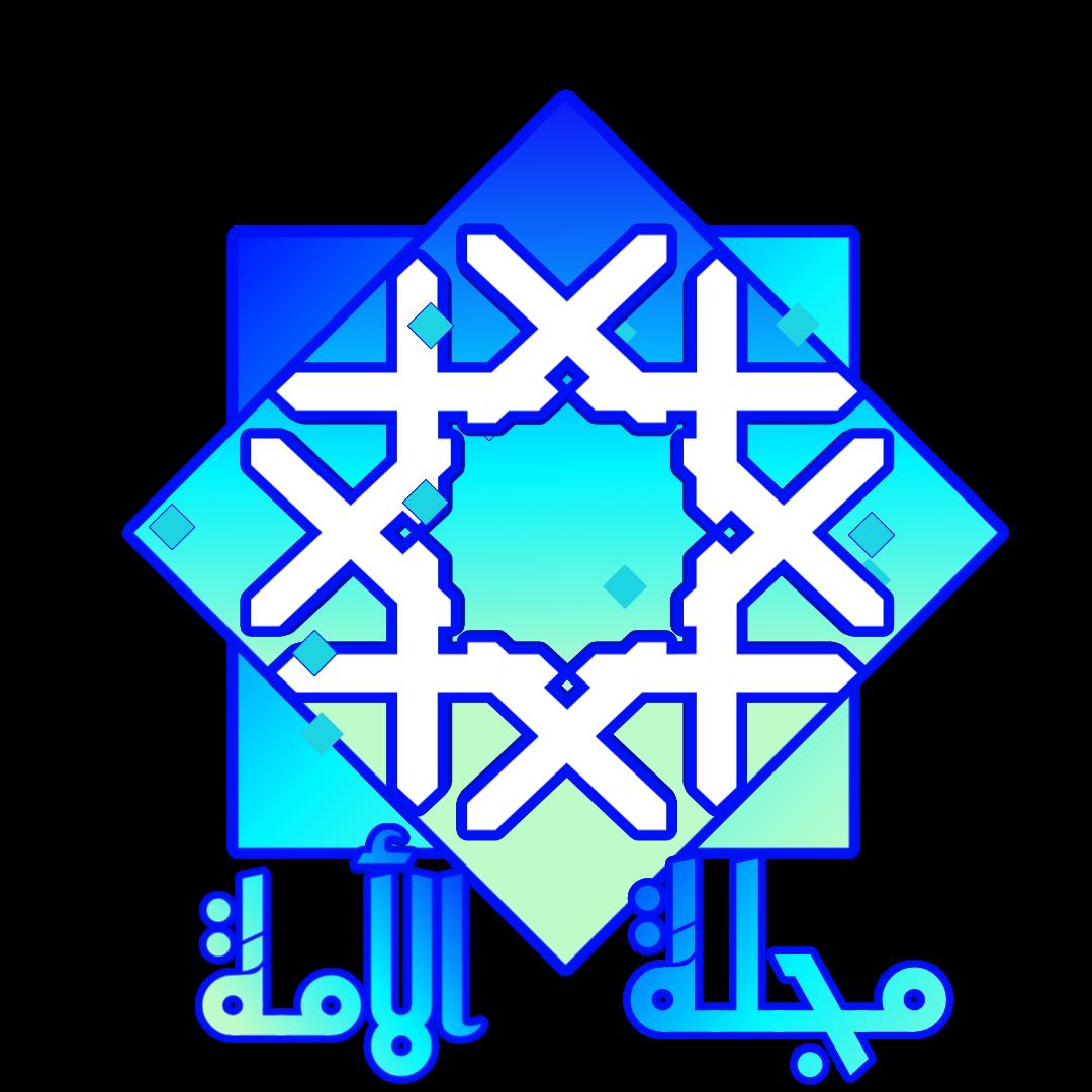 Al Oumma Magazine مجلة الأمة