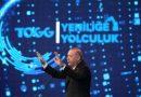"""أردوغان: السيارة التركية رمز نهضتنا رغم """"لوبي الخائفين"""" أردوغان: الملايين من القلوب متحمسة مجددا لتحقيق حلم السيارة"""