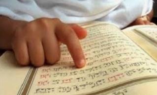 الطريقة الامثل لحفظ القرآن