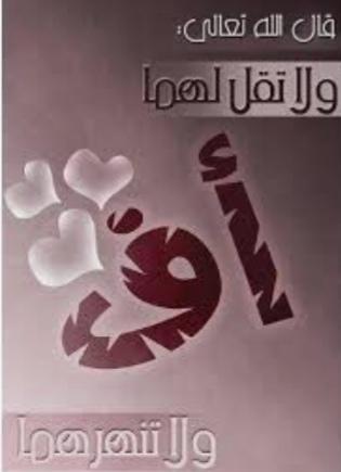 أضعف حرف بالعربية